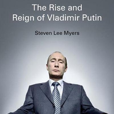 新沙皇:普京大帝的崛起