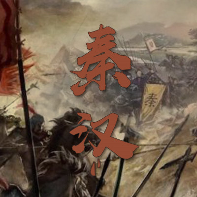 1135逃离长安