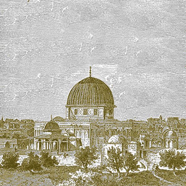 耶路撒冷三千年(中)