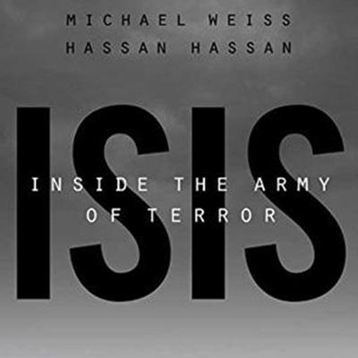 ISIS:恐怖武装内幕