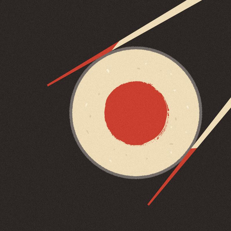 寿司的故事
