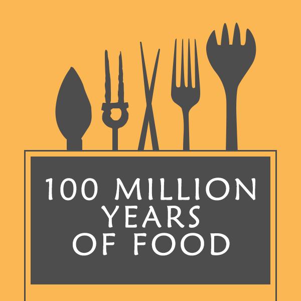 食物的一億年
