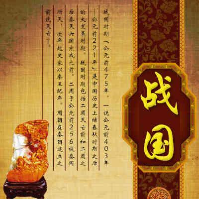 785李牧之死