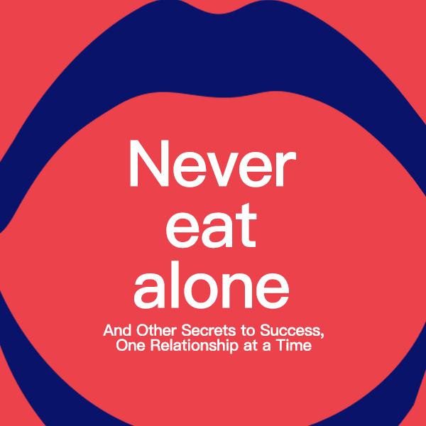 別獨自用餐