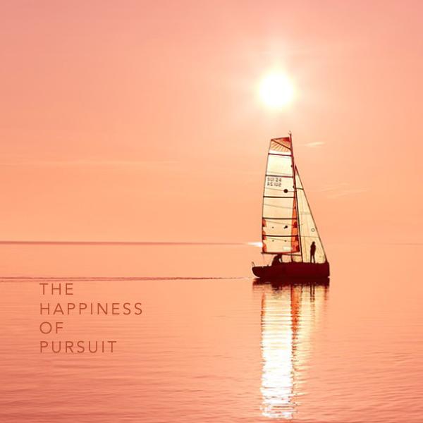 追求的快乐