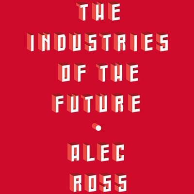 新一轮产业革命