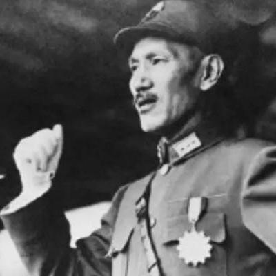 蒋介石与现代中国(完)