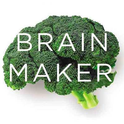 大脑塑造者